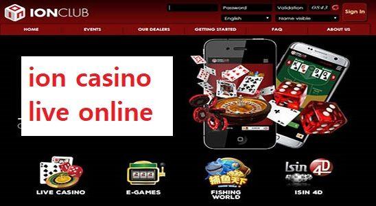Fasilitas Lengkap Saat Bermain Ion Casino Terbaru